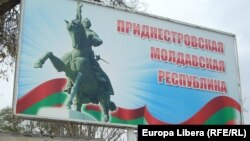 Generalul Suvorov evocat de o pancartă în Transnistria