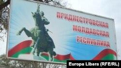 Российское военное присутствие в Приднестровье, как здесь принято считать, восходит временам Суворова