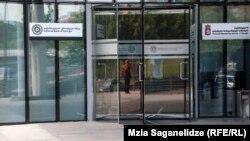 Грузинские власти решили официально вернуть Нацбанку функцию банковского контроля