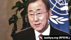 بان گی مون، دبیر کل سازمان ملل متحد