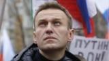 Russiýanyň oppozision syýasatçysy Alekseý Nawalnyý