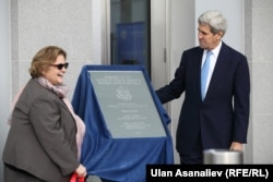 Kerry attends the opening of a new compound at the U.S. Embassy.