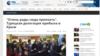 Російські ЗМІ поширили неправду про делегацію Туреччини в Криму