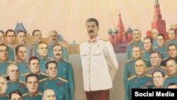 Фрагмент иконы со Сталиным