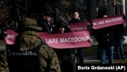 Pamje nga një protestë e mbajtur në Shkup