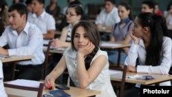 Բուհերի ընդունելության քննություններ Երևանում, արխիվ