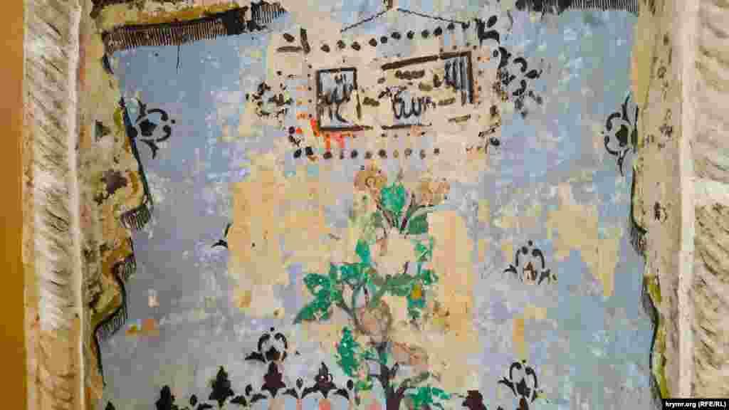 Инициатором восстановления культового сооружения осенью 2014 года выступил местный житель Серан Керимов.За год здание мечети удалось полностью восстановить, а также выстроить абдестхане (помещение для омовения). Чуть позже возле мечети был построен минарет. Как выглядит мечеть сегодня– в фотогалерее