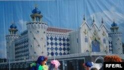 Курчак театры төзелеп беткәч әнә шул рәвешле булачак.