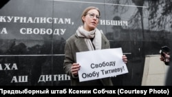 Ksenia Sobchak held a protest in Grozny at a memorial to slain journalists.