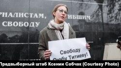 Ксения Собчак в Грозном, 28.01.2018