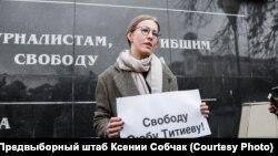 Собчак успела даже прогуляться по Грозному
