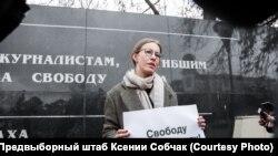 Ksenia Sobchak la Groznîi, 28 ianuarie 2018
