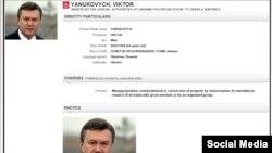 Інформація про міжнародний розшук колишнього президента України Віктора Януковича, яка була на сайті Інтерполу
