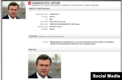 Интерпол разыскивает Виктора Януковича