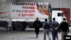 Архівне фото: черговий російський «гумконвой» прибув до бойовиків у Донецьк