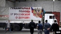 Архівне фото: черговий російський «гумконвой» прибув до бойовиків у Донецьку