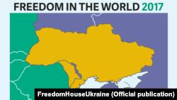 Карта Украины в проекте Freedom House «Свобода в мире – 2017».