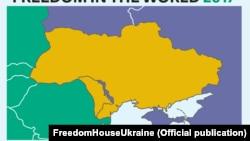 Карта Украины в проекте Freedom House