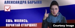 "Кадр из фильма ""Гроза"""