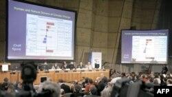 Конференција на Меѓувладиниот одбор за климатски промени
