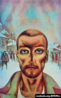 Юры Ракша. Партрэт Сотнікава. 1976 г.
