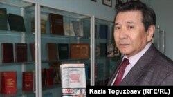 Казахстанский историк Кайдар Алдажуманов.