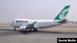 O aeronavă a companiei Mahan Air , Iran.