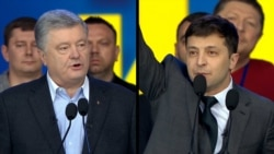Ukrainian President, Challenger Face Off In Preelection Debate