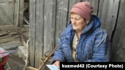 Анна Федоровна Конюшенко