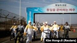 Flaka olimpike në Korenë e Jugut.