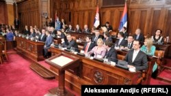 Članovi Vlade Srbije u Skupštini, 2014