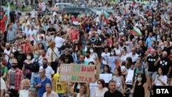 Протестът в София на 17 юли 2020 г.