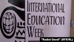 В Таджикистане проиходит неделя международного образования