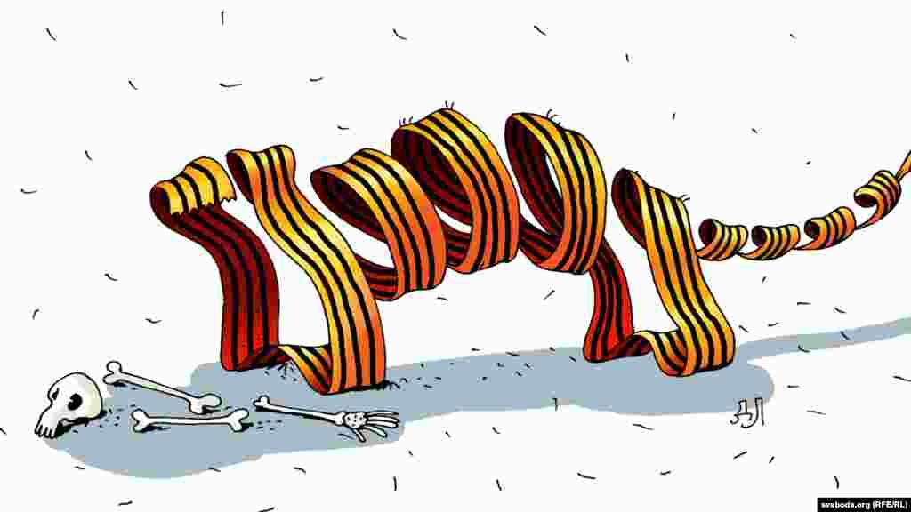 Беларусь ды іншыя постсавецкія краіны адмаўляюцца ад расейскай георгіеўскай стужкі