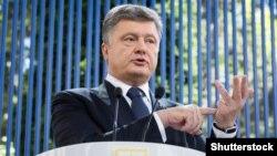 Петро Порошенко. Київ, 5 червня 2015 року