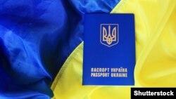 (©Shutterstock) Ілюстраційне фото звичайного закордонного паспорта Україна