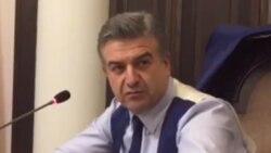 Ermenistan, Eýran we Türkmenistan energiýa üpjünçiligini maslahatlaşdylar