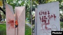 Памятник жертвам Холокоста и Геноцида армян в Кольцевидном парке Еревана