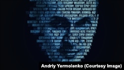 Rusiye yaqalağan ukrain siyasiy mabüsleriniñ soyadlarından Sentsov resminiñ parçası. Müellif - resam Andriy Yermolenko