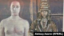 Работа казахстанской художницы Сауле Сулейменовой «Келин 2» на фестивале FemAgora. Алматы, 10 марта 2018 года.