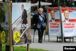 Предвыборные плакаты кандидатов на улицах Вены
