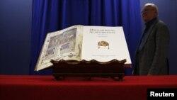 Главная книга нынешней Венгрии - новая конституция. Ее даже выставляют в Национальной галерее