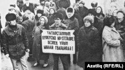 Татар милли хәрәкәте фотосурәтләрдә
