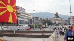 95,32 отсто од граѓаните гласаа за создавање суверена и самостојна Македонија