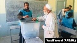 آرشیف، انتخابات ریاست جمهوری سال ۲۰۱۹ در افغانستان