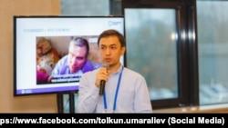 Толкун Умаралиев.
