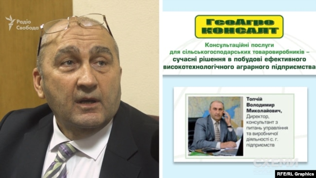 Голова аграрної комісії Володимир Топчій раніше працював у компанії «Геоагроконсалт», клієнтами якої були, в тому числі, і підприємства Косюка