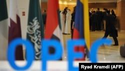 OPEC, 28 sentyabr 2016.