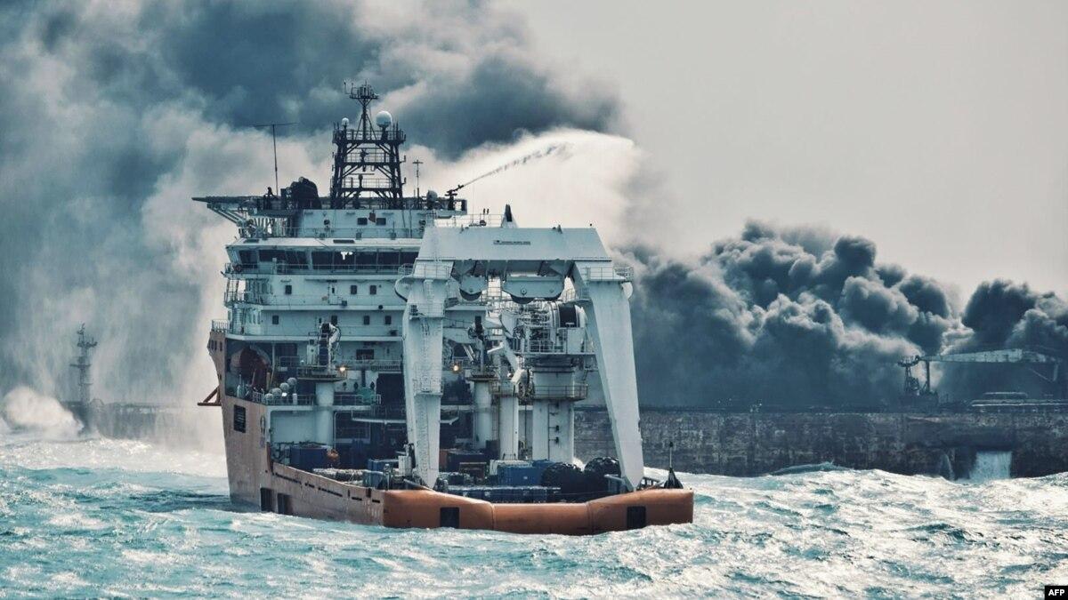 ورود تیم امداد و نجات به نفتکش سانچی «ممکن نیست»