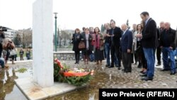 Obeležavanje 21. godišnjice otmice u Štrpcima, Bijelo Polje, 27. februar 2014.